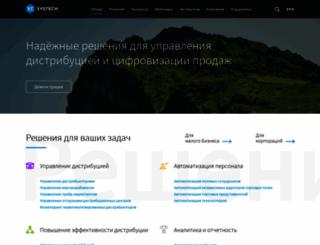 sys4tec.com screenshot
