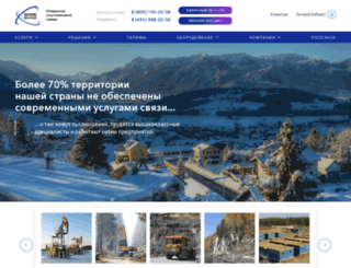 sysat.ru screenshot