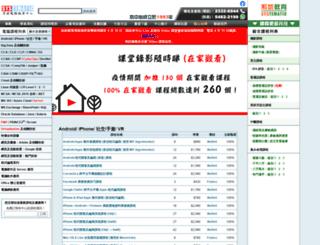 systematic.com.hk screenshot