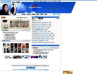systemclub.net screenshot