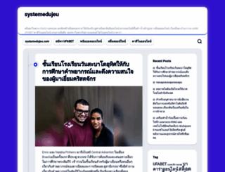systemedujeu.com screenshot