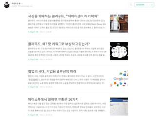 systemplug.com screenshot
