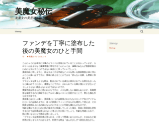 systheontech.com screenshot