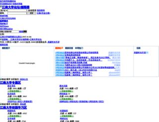 sytu.23du.com screenshot