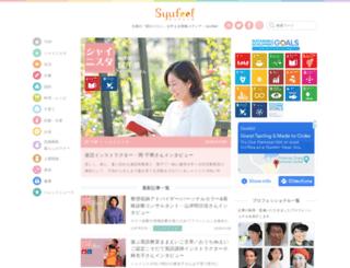 syufeel.com screenshot