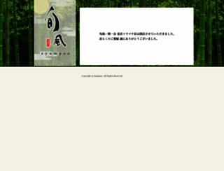 syumpoo.com screenshot