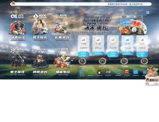 syuon-music.com screenshot