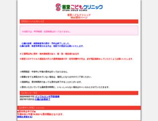 syuri-kodomo.mdja.jp screenshot