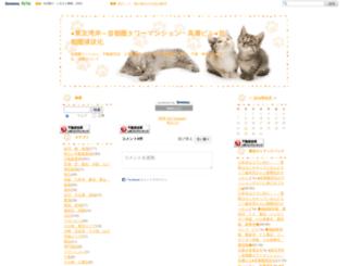 syutokentowermansion.seesaa.net screenshot