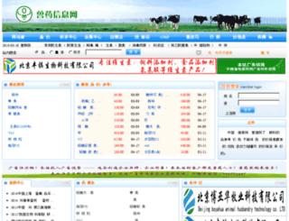 syylw.net screenshot