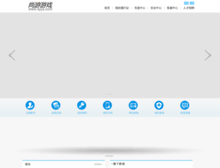 syyx.com screenshot