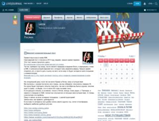 sz-lanna.livejournal.com screenshot