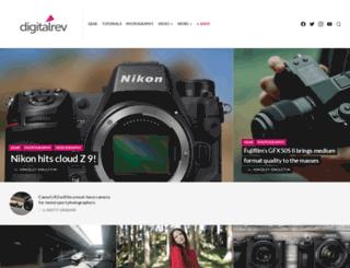 sz-store.digitalrev.com screenshot