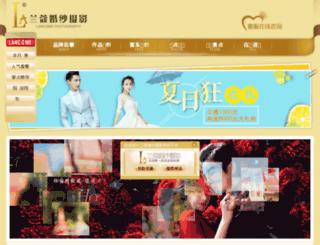 sz.027lkhssy.com screenshot