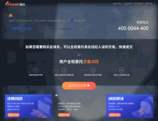 sz.caihao.com screenshot