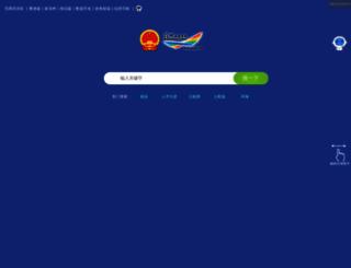 sz.gov.cn screenshot