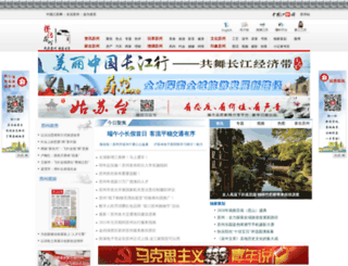 sz.jschina.com.cn screenshot