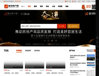 sz.xafc.com screenshot