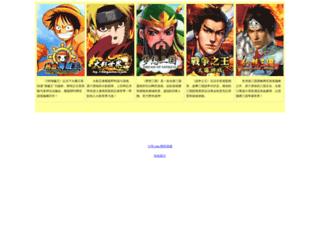 sz07.198game.net screenshot