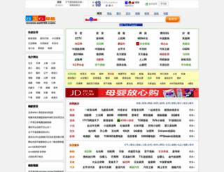sz836.com screenshot