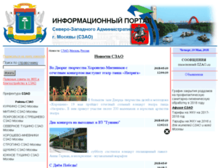 szao.su screenshot