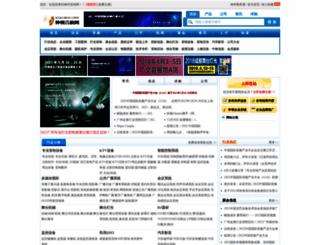 szaudio.com screenshot