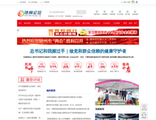 szbbs.org screenshot
