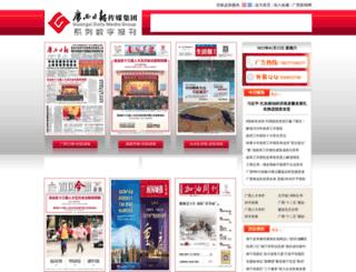 szbk.gxnews.com.cn screenshot