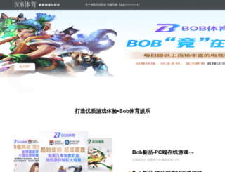 szcdr.com screenshot