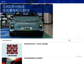 szcw.cn screenshot