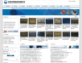 szczkjgs.com screenshot