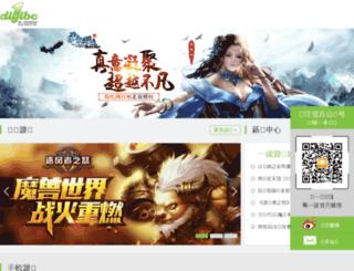 szdiyibo.com screenshot