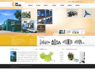 szdwf.com screenshot