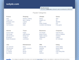 szdydz.com screenshot