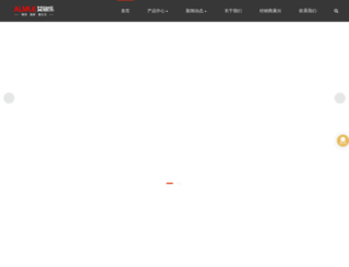 szep.com.cn screenshot