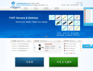 szfast.com screenshot