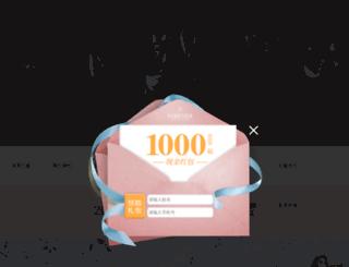 szforever.com.cn screenshot