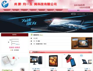 szgfq.cn screenshot