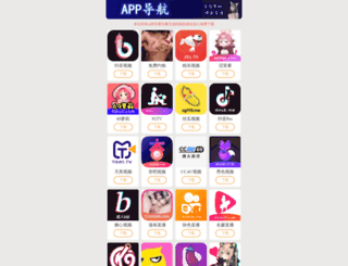 szlong100.com screenshot