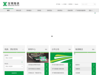 szmc.net screenshot