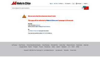 szmlwin.en.made-in-china.com screenshot