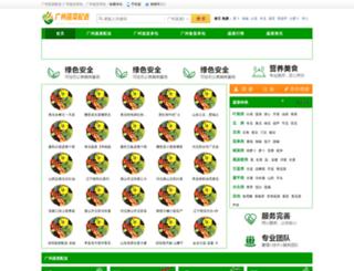 szoppod.com screenshot