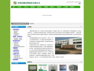 szpdh.com screenshot