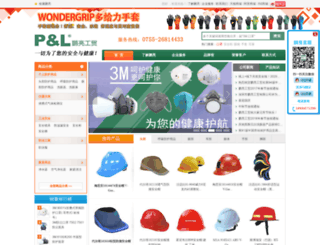 szplgm.com screenshot