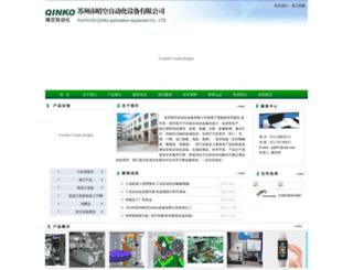 szqinko.com screenshot