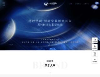 szrenben.com screenshot