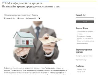 szrm.org screenshot