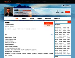 szs.jiangshi.org screenshot