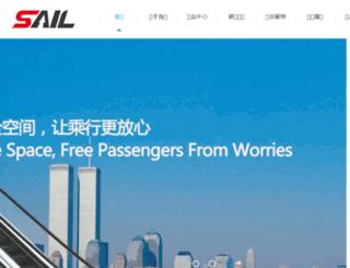 szsail.com screenshot