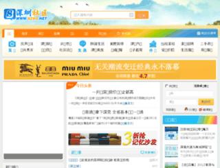 szsq.net screenshot